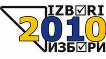 LOGO Wahlen Bosnien und Herzegowina 2010