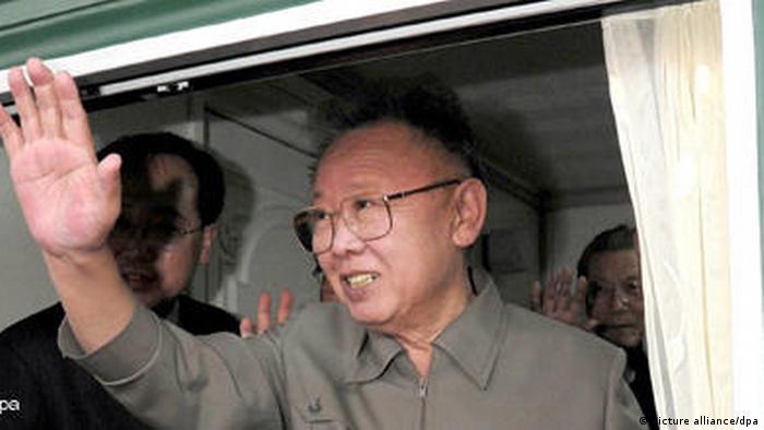 Kim Jong Il Nordkorea (picture alliance/dpa)