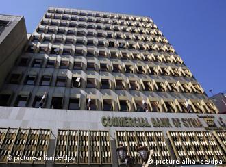 القدسی: اندوختههای ارزی بانک مرکزی سوریه به سرعت رو به اتمام هستند
