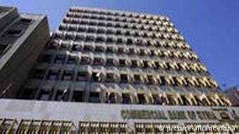 Commercial Bank of Syria (Quelle: dpa)