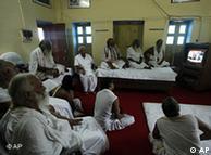 अयोध्या फैसले को सुनते बीजेपी के नेता
