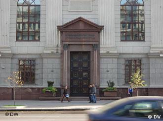 Здание Нацбанка Беларуси в Минске