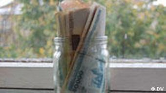 Белорусские рубли в банке
