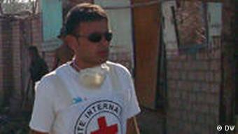 Помощь международного сообщества пострадавшим жителям Оша