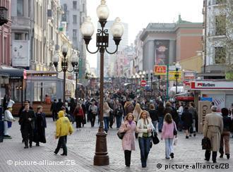 На улицах Москвы, Россия