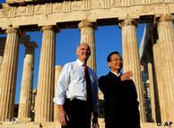 H Κίνα ακολουθεί πιστά τα επενδυτικά της σχέδια