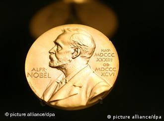 The Nobel Peace Prize includes a certificate, prize money and a golden medal