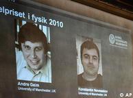 سويڈش اکيڈمی کی اسکرين جس پر روسی سائنسدانوں کے انعام کا اعلان ہے