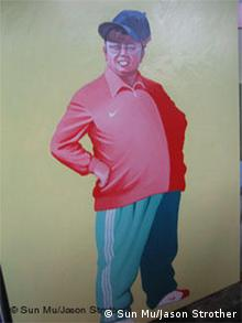 Sun Mu's portrait of Kim Jong-il in sporting gear would have had him killed in N Korea
