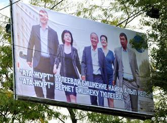 انتخابات پارلمانى قرقزستان اينبار پرهزينه ترين تبليغات را داشته است.