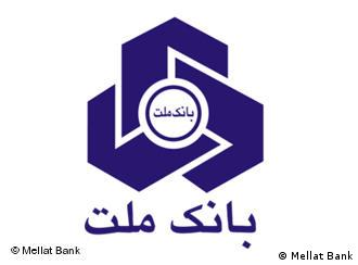 تحریم برخی شرکت های وابسته به بانک ملت