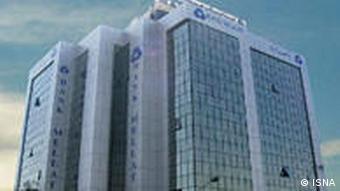 بانک مرکزی ایران به سو مدیریت متهم شده است