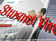 هشدار درباره  ویروس خطرناک استاکسنت در صفحه اینترنتی شرکت زیمنس
