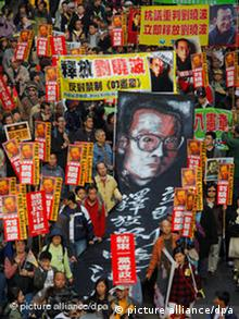 The international community and human rights activists have called for Liu Xiaobo's immediate release
