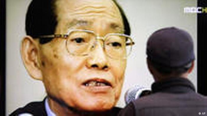 Hwang Jang Yop, North Korean dissident (AP)