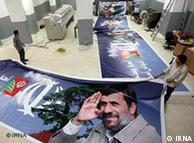 آفیشهای  تبلیغاتی حزبالله لبنان برای استقبال از محمود احمدینژاد