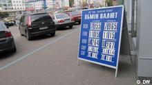 Währungskurs von Grivna in der Ukraine