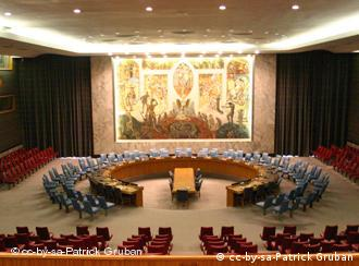 View of Security Council chamber in New York