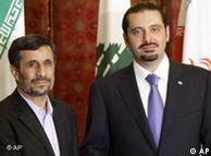 سعد حریری و  محمود اخمدی نژاد