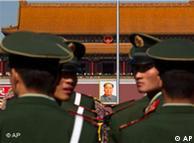 """每逢""""两会"""",北京街头总是戒备森严"""