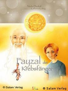 Cover of a children's book about cancer published by Salam