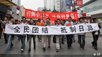 Anti Japan Proteste in China