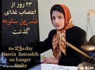 نسرین ستوده،  وکیل دعاوی حقوق بشری در ایران