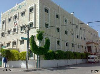 للنساء فقط ـ أول مجمع طبي في غزة يمنع الاختلاط ثقافة ومجتمع قضايا مجتمعية من عمق ألمانيا والعالم العربي Dw 23 10 2010