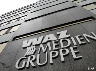 Штаб-квартира WAZ в Эссене