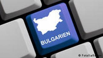 Bulgarien Tastatur