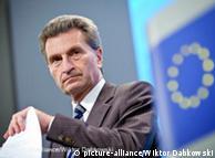 توانائی سے متعلقہ امور کے یورپی کمشنر گنٹر اوئٹنگر، جن کا تعلق جرمنی سے ہے