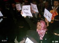 تظاهرات زنان  یمنی برای آزادی دختر دانشجویی که در رابطه با ارسال بستههای بمب اخیراَ  دستگیر و سپس آزاد شد