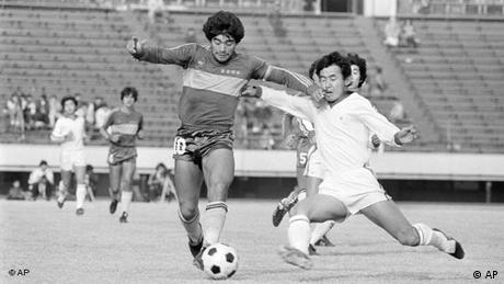 Diego Maradona Fußball Flash-Galerie