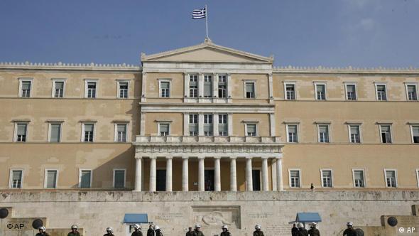 Griechenland Athen Anschlag Briefbombe Bombe Parlament Flash-Galerie