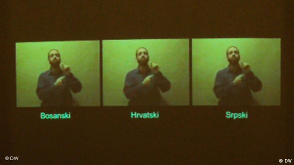 Bosnien Herzegowina Videonale Elektronenströme Videoart-Szene Videokunst Bonn Flash-Galerie