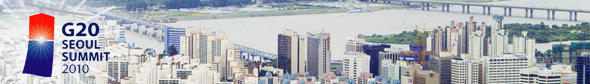 Contentbanner G20 Seoul Summit 2010