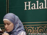 За много  мюсюлмани пазаруването е свързано с изчитане на дълги списъци