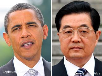 The currency row will top the agenda when Presidents Obama and Hu meet in Washington next week