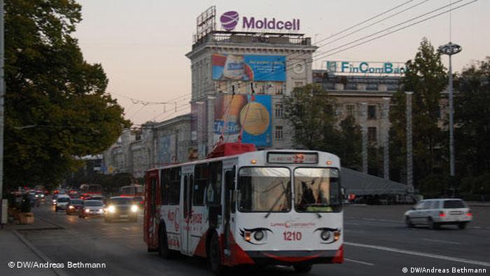 Улица в Кишиневе