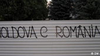 Кишинев, городские полит-граффити