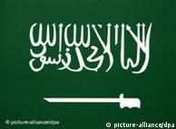 Κανένα πρόβλημα για την Σαουδική Αραβία η αύξηση της παραγωγής πετρελαίου