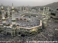 حج اسلام کے پانچ بنیادی ارکان میں سے ایک ہے