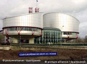 Європейський суд з прав людини у Страсбурзі