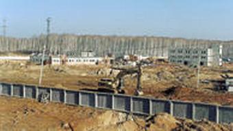 Atomares Zentrum in Majak (Foto: Carl Anderson, US Army)