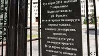 Eine Gedenktafel am Haus der Regierung in Bischkek erinnert an die Ereignisse vom 7. April 2010 (Foto: DW)
