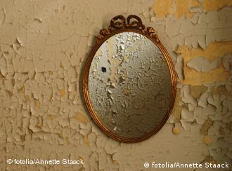 Огледалце, огледалце...