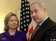 اسراییل  خواهان برخورد شدیدتری از سوی آمریکا در قبال ایران است. از چپ به راست:  هیلاری کلینتون و بنیامین نتانیاهو
