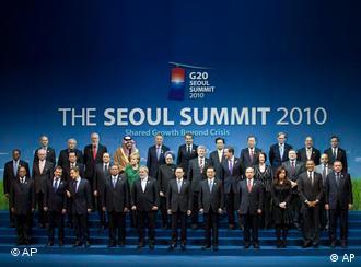 Саммит G20 (Фото из архива)