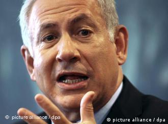 بنیامین نتانیاهو، نخست وزیر اسرائيل