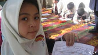 Learning by Ear in Kabul Afghanistan